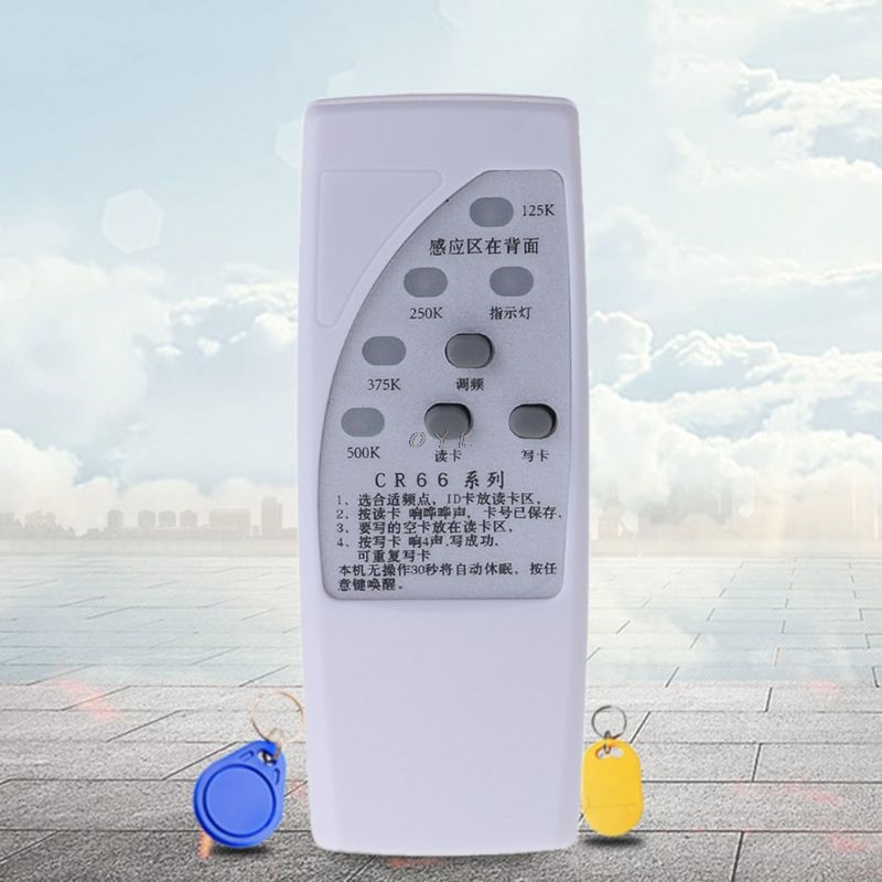 Handheld RFID Duplicator Key Copier Reader Writer Card Cloner Programmer 125KHz NEWEST(China)