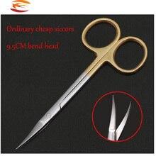 9,5 см изогнутая головка, обычные Дешевые Медицинские Хирургические глазные ножницы, ножницы для красоты, ножницы для мягких тканей