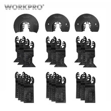 WORKPRO 23PC Oscillating Saw Blades Quick Release Saw Blades Set for Metal/wood Oscillating Saw Accessories(China)