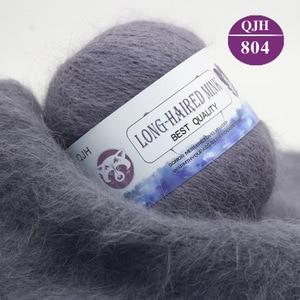 Image 1 - Fil de cachemire de vison pour femmes, Anti bouchage, fil tricoté à la main, Anti bouchage, de qualité Fine pour écharpe, Cardigan adapté pour femmes, 6 pièces 300 g/lot