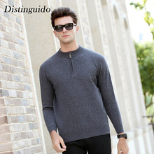 Distinguido Men's Christmas Sweater Spring Winter Long Sleeves Thick Man Cardigan Business Casual Clothing MSW051