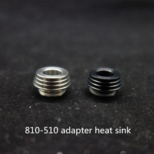 1pc/2pc  810 to 510 heat sink adapter metal drip tip convertor for tfv8 tfv12 atomizer electronic cigarette ecig accessory