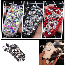 Fashion Crystal Car Key Case Keychain Coin Purse Decoration Ladies Holder Organizer Auto Cover Accessorie stying