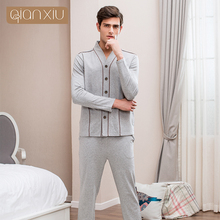 Qianxiu 2017 couples pyjamas are a comfortable and best gift for your boyfriend