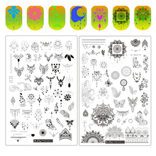 1pc 9.5*14.5cm New Arrived Nail Stamping Plates Zjoy Series Bead Curtain Art Templates Manicure Stencils Tools Kits