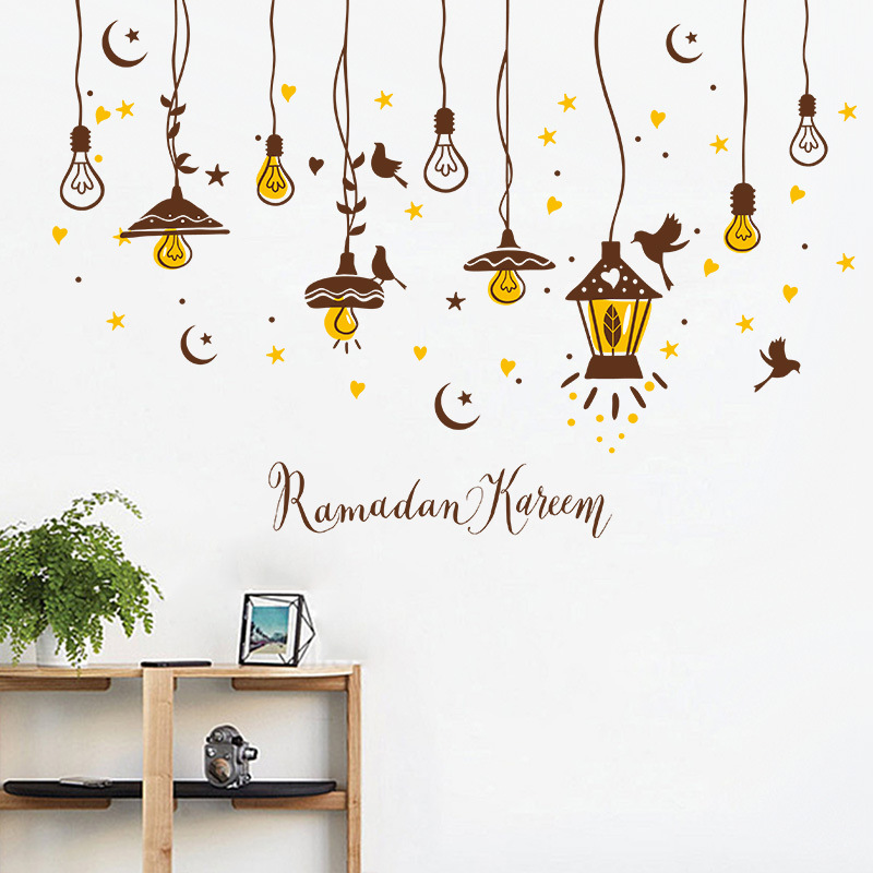 Nordic Style Creative Lamp Forest Animal Wall Decals Vinyl ...