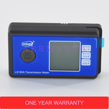 LS160A Solar Film Transmission Meter Solar Film Tester measure UV Visible and Infrared transmission values kh 003 visible and infrared interference filter thickness 6 max center wavelength 532 0