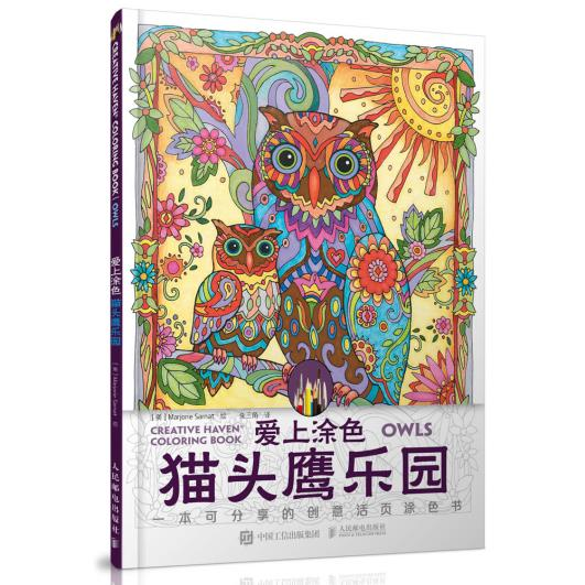 Creative Haven Coloring Book OWLS Coloring Book ; books for Children adult secret garden Series Kill Time Painting Drawing Books fashion adult book basic knowledge introduction to advanced creative nail art course 3d painting manicurist training books