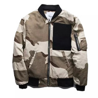 Citi Trend Stylish Men S Army Camo Bomber Jacket Coat High Street Designer Camouflage Air MA1