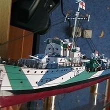 Британский Королевский Темно-Синий Охотник II Тип Разрушитель бумажный модельный комплект