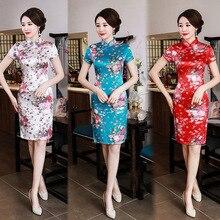 Traditional Chinese Style Cheongsam Mini Dresses Female Oriental Bride Wedding Qipao Dresses Retro Slim Evening Party Gown