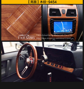 Image 2 - 10/20/30/40/50/60x152CM Glossy WOOD PVC VINYL FILM GLOSSY WOOD GRAIN STICKER FOR CAR INTERIOR DECORATION BY FREE SHIPPING