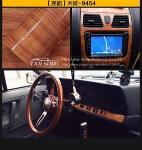 Image 2 - FILM vinyle PVC, bois brillant, autocollant, pour décoration intérieure de voiture, 10/20/30/40/50/60x152CM, brillant, GRAIN de bois, livraison gratuite