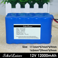 12V 18650 Li ion Battery Pack 12A protective plate 12000 mAh hunting lamp xenon fishing lamp use with protection board