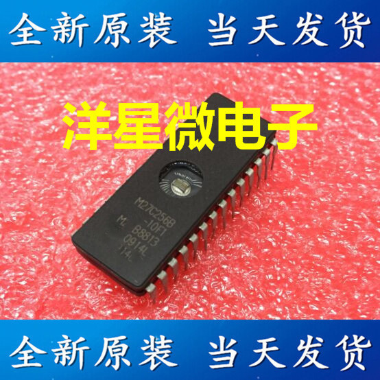 10f1 Eproms Electronic Integrated Circuit Chip Sale Banggoodcom