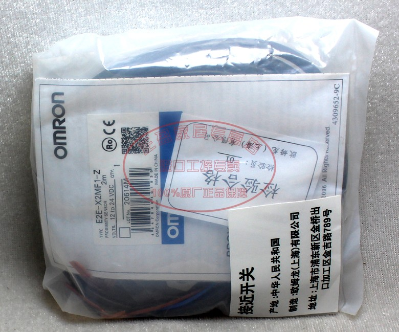 Original authentic Omron (Shanghai) OMRON proximity switch E2E-X2MF1-Z three-wire PNP normally open 24VOriginal authentic Omron (Shanghai) OMRON proximity switch E2E-X2MF1-Z three-wire PNP normally open 24V