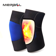 1Pair Tourmaline Self-Heating Knee Leggings Brace Support Magnetic Therapy Warm Knee Pads Adjustable Massage Relieve Joint Pain infrared knee pads moxibustion joints warm electric heating leggings waist leg heath care chinese massage r4