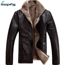 2017 Fur Clothing Leather With Fur Style  Men' Winter Leather Coat  Large-Size Fur Jacket With Five Plus Size For Busines WM493