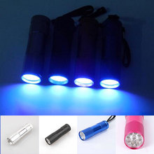 9LED Mini UV Light Pet Dog Cat Urine Finder Torch With Zoom Function Stain Detector Scorpion Hunting safety lamp 8in1 cat stain and odor exterminator nm jfc s