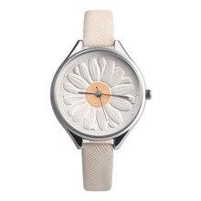 Fashion Women Sunflower Pattern Wrist Watches Ladies Elegant Leather Band Flower Dial Analog Quartz Watch Relogio Feminino #LH