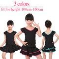Basic Child Kid Double V-Neck Performance Dress Latin Skirt Suit Dance Dress For Girls