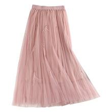 2019 New Spring Korean High Waist Slim Skirts Vintage Rivet Double Layers Pleated Hollow Out A-Line Long Mesh Skirt Saias Faldas
