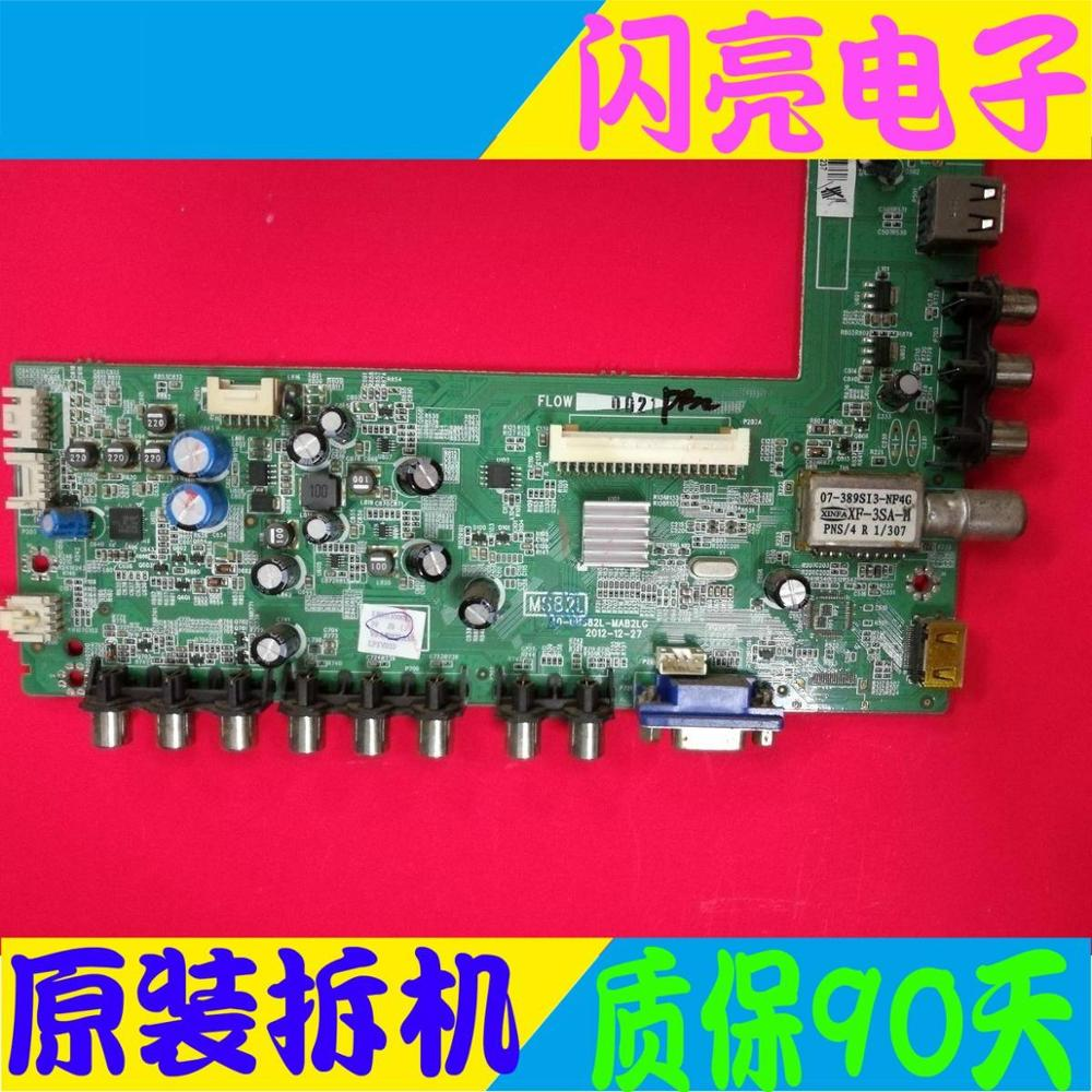 Audio & Video Replacement Parts Circuits Buy Cheap Main Board Power Board Circuit Logic Board Constant Current Board Led 39c630l Motherboard 40-0ms82l-mab2 Screen Lvf390cm0t Selected Material