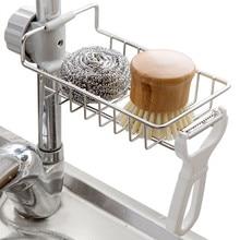 Buy Stainless steel Adjustable Hanging Storage Holder Snap Sink Sponge Storage Rack Hanging scouring pad shelf Kitchen Organizer directly from merchant!