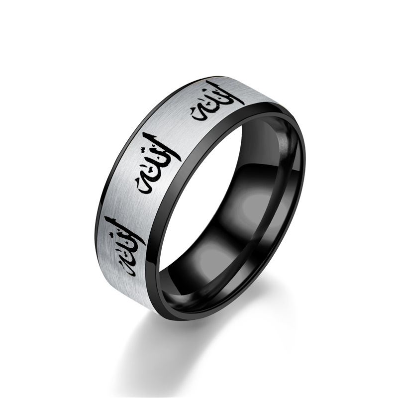 Image 5 - Allah Prayer Rings For Woman Man   Black Gold Color Arabic Islamic Muslim Religious Male Ring JewelryRings