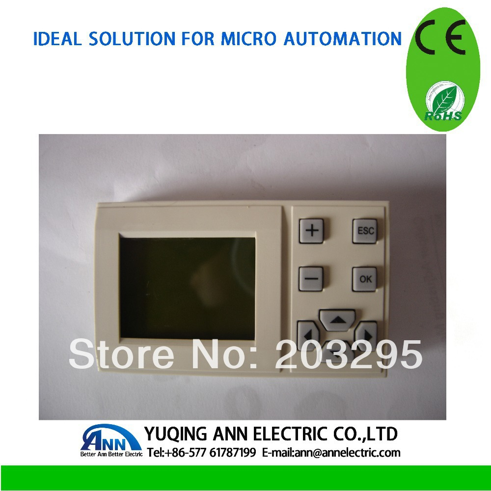 PLC HMI -AF-LCD, Removable LCD clip in screen for easy programming pl50 lcd