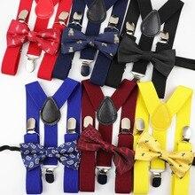 Мультяшный Детский пояс, галстук-бабочка, комплект, Детские подтяжки для мальчика, полиэстер, Y-Back, подтяжки, два цвета, регулируемый галстук-бабочка, эластичный, для детей