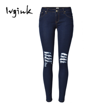 2017 Newest Autumn and Spring Skinny Hole Pencil Pants Women's jeans with Low Waist Femme Full Length Deepblue Trousers Button(China)