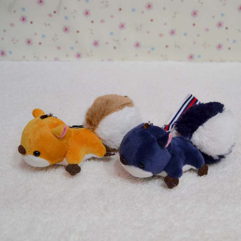 Cute Pompom Squirrel Toy Plush Doll Silver Keychain Animal Pendant Keyring Women Bag Charms Key Chain Trinket Party Gift