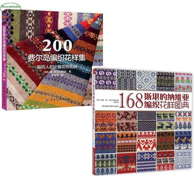 168 skandinavischen motive 200 fair isle motive pullover muster design tutorial buch - Fair Isle Muster