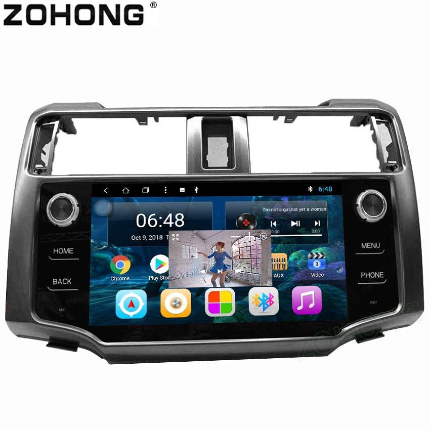2 din Octa 8 Core PIP Android Car DVD Multimedia Player for Toyota 4Runner 4 runner