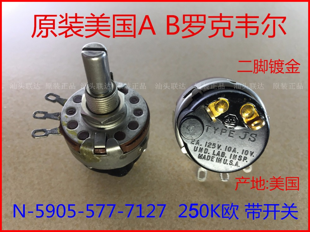 Original new 100% United States import N-5905-577-7127 250K ohm 2A 125V 10A 10V import with switching potentiometer [vk] original sentop wdh35 2410 w360 c360 vcc 15 30v out 0 10v contactless digital potentiometer switch