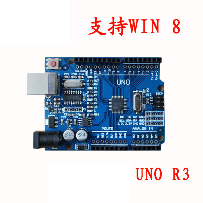 2015 the latest version of the font b Arduino b font uno R3 development board upgrade