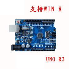 2015 the latest version of the Arduino uno R3 development board upgrade
