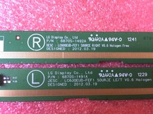 6870S-1491A 6870S-1492A LCD Panel PCB Parts A Pair