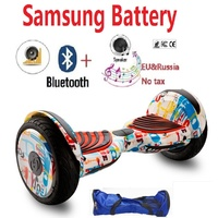 10'' inch Electric hoverboards two wheels smart self balancing scooter samsung battery electric scooter balancing hoverboard