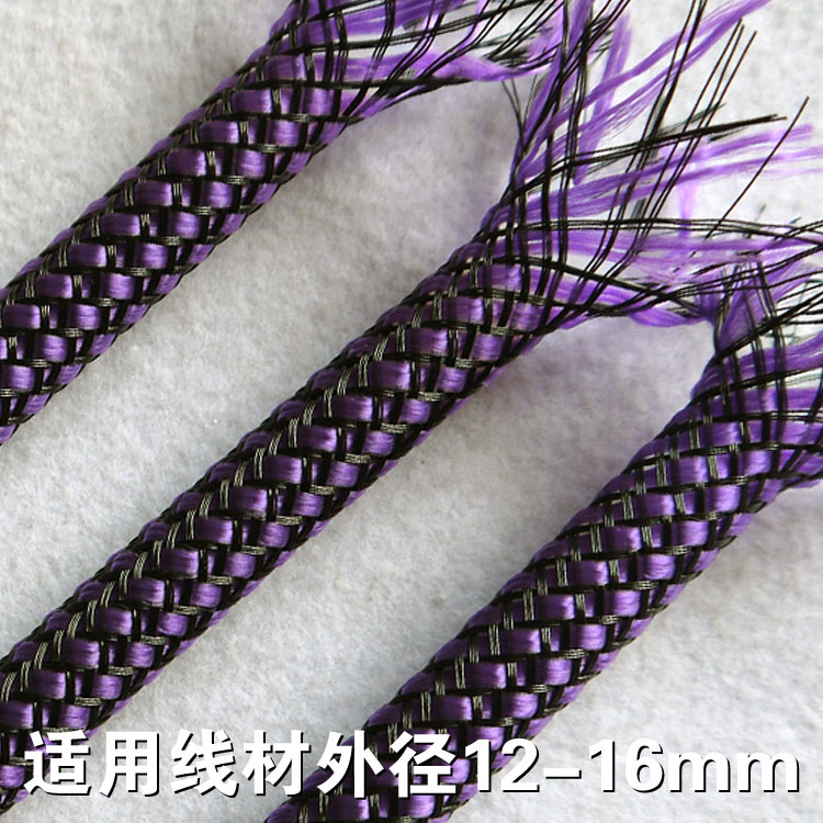 10meter 12mm Cable Sleeves Cotton yarn Braid Wire Protecting PP+ PET Nylon Cable Sleeve wire mesh shock for cable sets