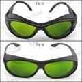 SK-4 190-450nm и 800-1700nm OD4 + синий + ИК-лазер защитные очки CE