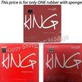 Sword King улучшенная версия pips-in настольный теннис пинг-понг резиновый с губкой - фото