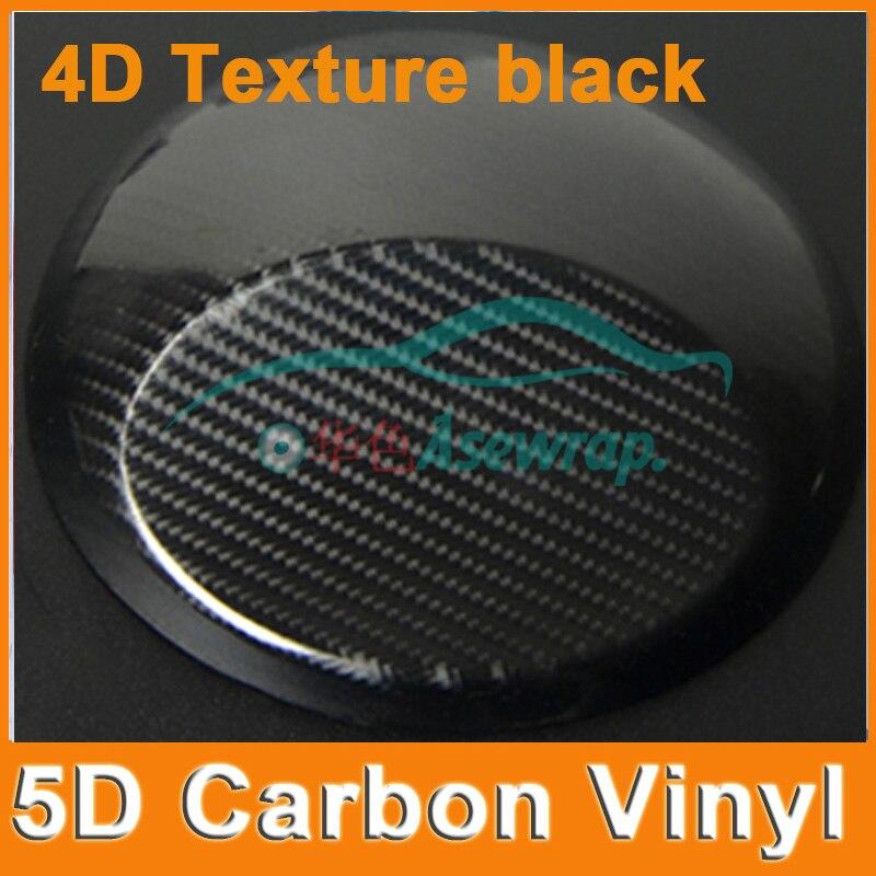 Pengiriman gratis kualitas tinggi 5D Film serat karbon, Stiker mobil, 5D Film serat karbon, Gulungan pembungkus mobil, Ukuran 10/20/30/40/50 / 60X152 CM