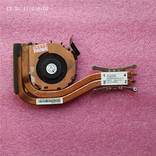 New Original Cooling Fan For Lenovo ThinkPad X1 Carbon Cooler Radiator CPU Heasink 04W3589 Independent