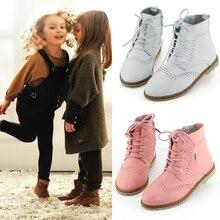 2015 automne en cuir véritable enfants chaussures grand enfant bottes princesse chaussures filles chaussures martin