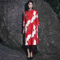 Japanese kimono traditional japanese clothing komono women asian dress japan clothes yukata women AA3191 Y