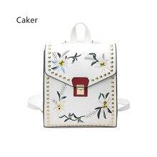 Caker бренд 2017 Для женщин Вышивка цветок PU рюкзак элегантный дизайн школы для подростков с заклепками высокое качество белый Sacs à Bandoulière