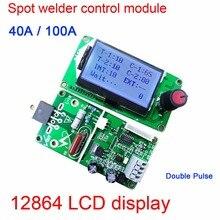 100A / 40A 12864 LCD תצוגה דיגיטלי כפול דופק מקודד ספוט רתך מכונת ריתוך שנאי בקר לוח זמן שליטה