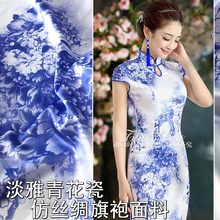 150cm elegant stretch printed fabric high imitation silk cheongsam print dress chinese wholesale cloth